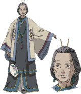 Kouko sai kingdom