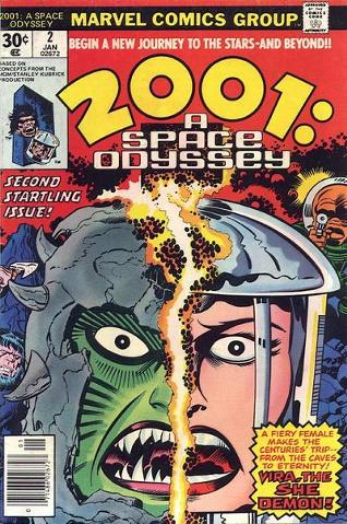 File:2001 A Space Odyssey 2 comic.jpg