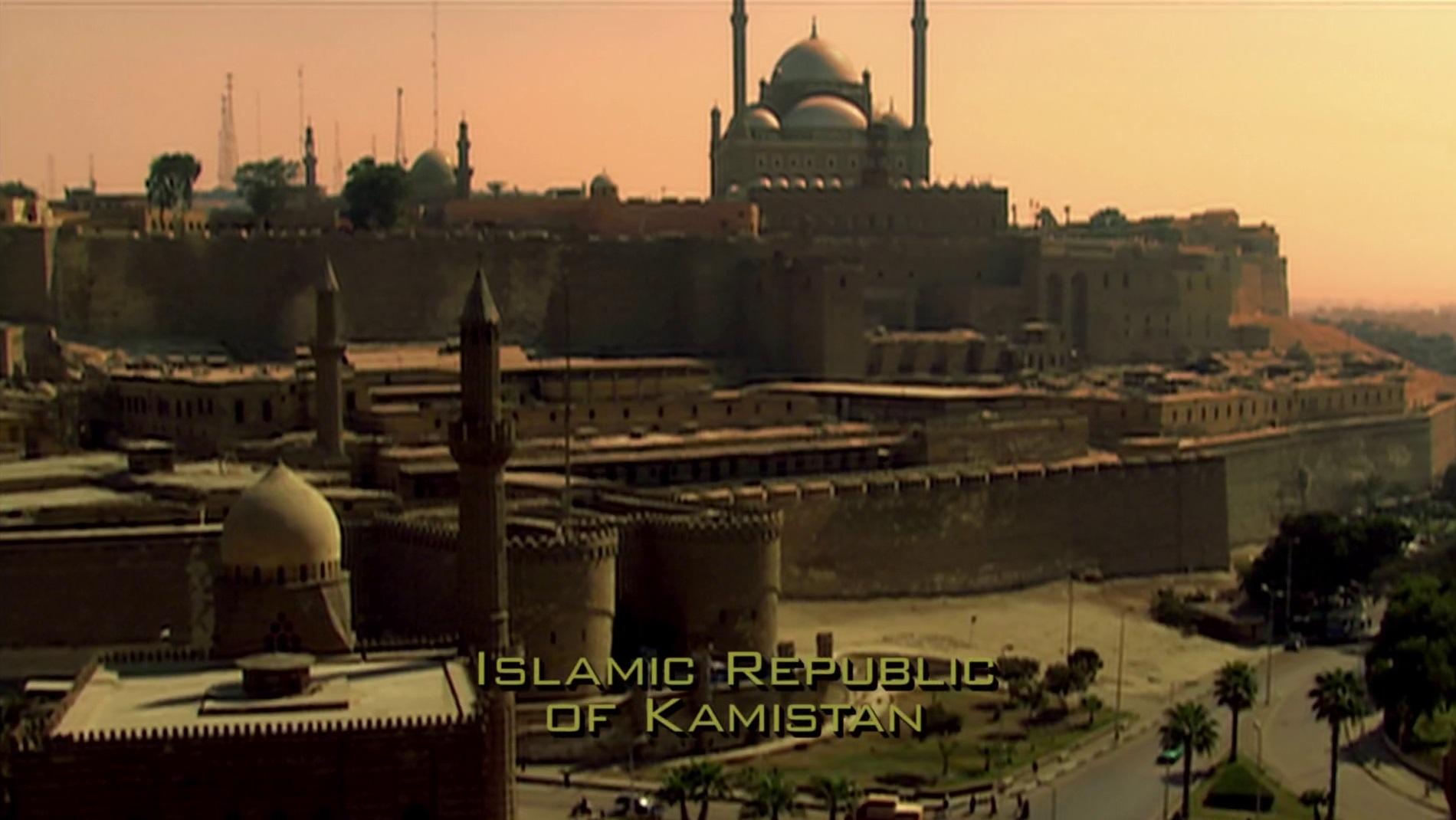 File:Ir-kamistan.jpg