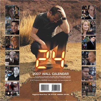 File:Calendar2007b.jpg