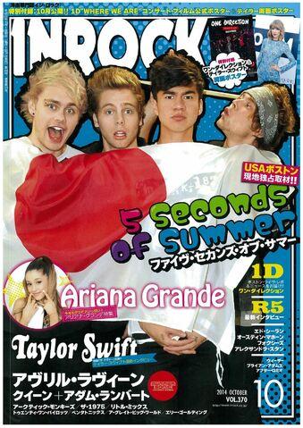 File:Inrock magazine october 2014.jpg