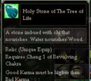 Holy Stone of The Tree of Life