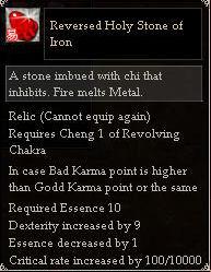 Reversed Holy Stone of Iron