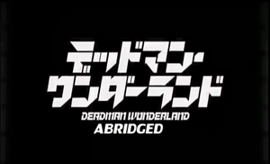 DMWL Abridged Title Card