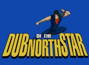 Dub of the North Star