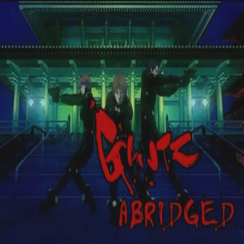 File:Gantz Abridged title block.png