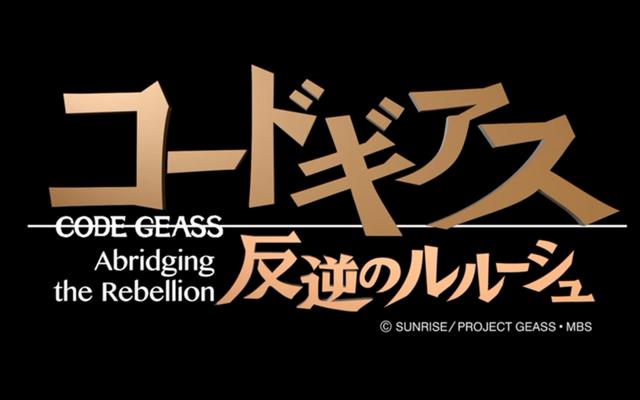 File:CG ATR logo 2.png