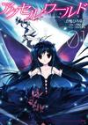 Accel World Manga - Volume 1 Cover