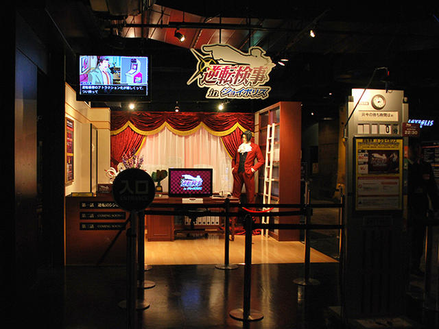 File:Gyakuten Kenji 2 - Theme park attraction.jpg
