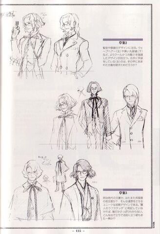 File:04-kirihito06.jpg