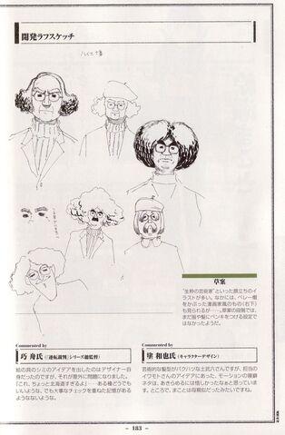 File:20-doburoku02.jpg