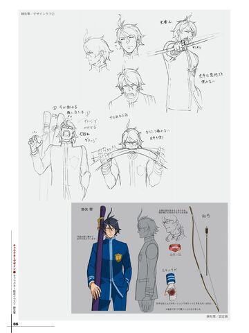File:ReiShizuyaConcept2.jpg