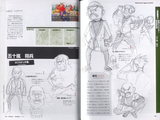 File:Fanbook Kudo 1.jpg