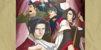 Gyakuten Kenji 2 Original Soundtrack