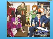 Gyakuten Saiban WiiWare - wallpaper 1