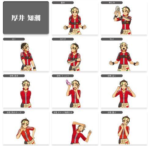 File:ChishioSprites.jpg