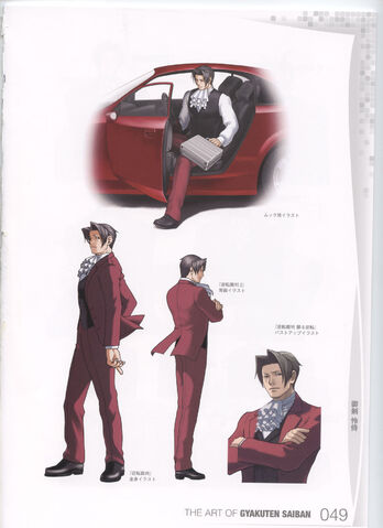 File:AoGS Edgeworth 2.jpg