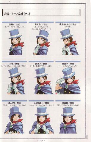 File:02-minuki02.jpg