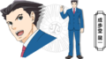 Phoenix Wright AA anime.png