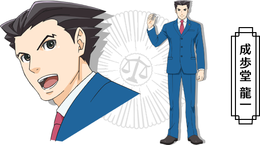 File:Phoenix Wright AA anime.png