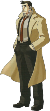 Young Gumshoe
