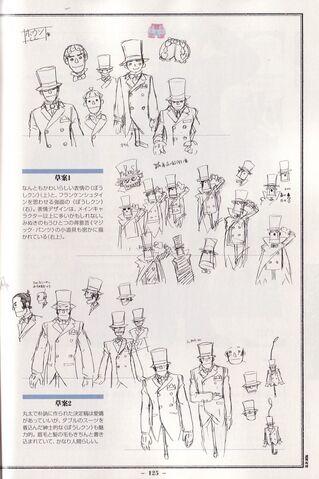 File:02-minuki12.jpg