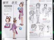 Fanbook Pearl 1