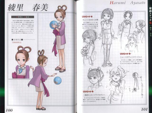 File:Fanbook Pearl 1.jpg