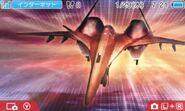 ADF-01 3DS Theme