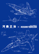 ASF-X Shinden II Blueprints
