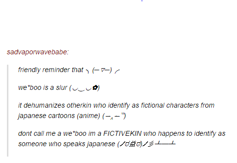 File:Weaboo.png