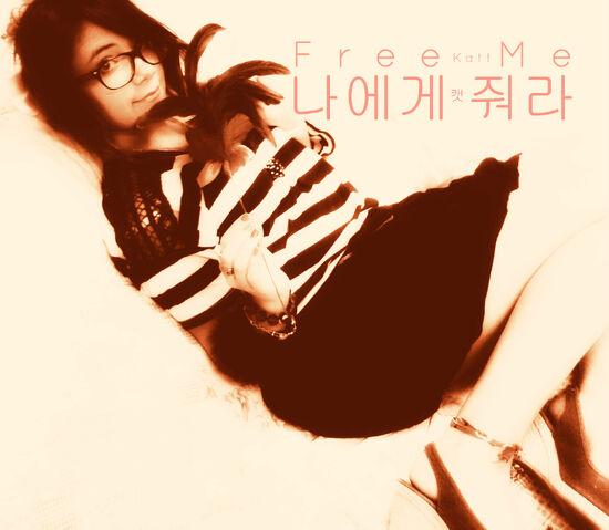 File:Free Me.jpg
