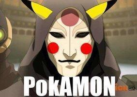 File:Would you like to poke Amon 524f46460475e0b2187a16455a7beedf.jpg