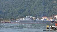 HQ-011 frigate Da Nang, CC