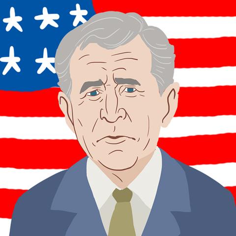 File:Bush.png