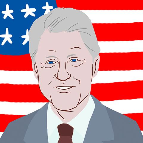 File:Clinton.png