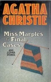 Miss Marple's Final Cases First Edition Cover 1979
