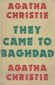 They Came to Baghdad First Edition Cover 1951