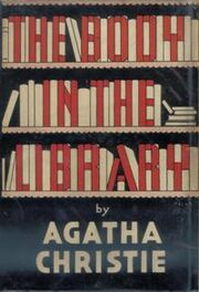 The Body in the Library First Edition Cover 1942