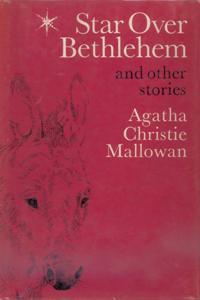 File:Star Over Bethlehem First Edition Cover 1965.jpg