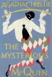 The Mysterious Mr Quin First Edition Cover 1930 (1)
