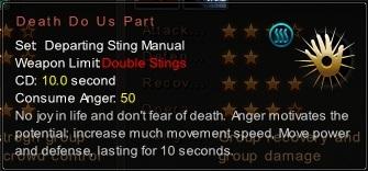 (Departing Sting Manual) Death Do Us Part (Description)