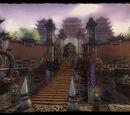 Wanderer's Valley (scene)