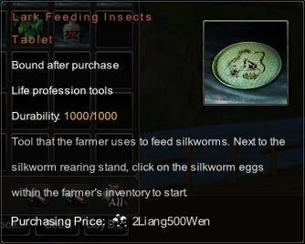 Lark Feeding Insects Tablet (Description)