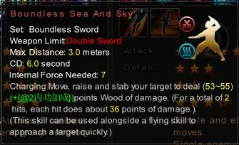 (Boundless Sword) Boundless Sea And Sky (Description)