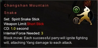(Spirit Snake Stick) Changshan Mountain Snake (Description)