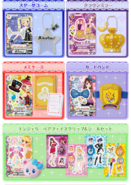 Gashapon goodscollection vol1