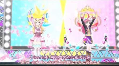 【HD】Aikatsu! episode 65 Ichigo