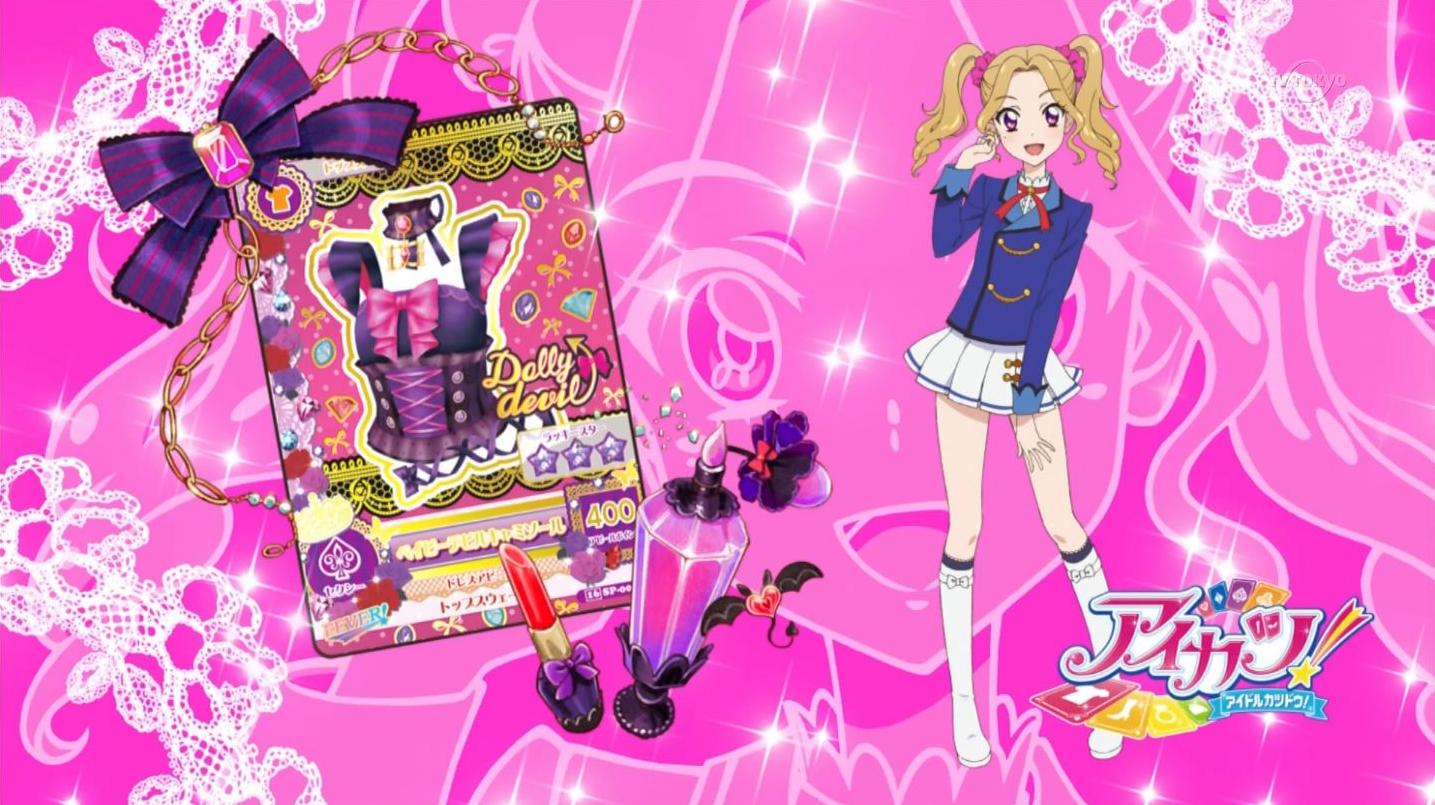Image 2015 10 08 aikatsu wiki fandom powered by wikia - Diva mizuki 2 ...