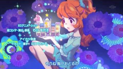 (HD) Aikatsu! New Ending 6 Official「Tutu・Ballerina」アイカツ HD